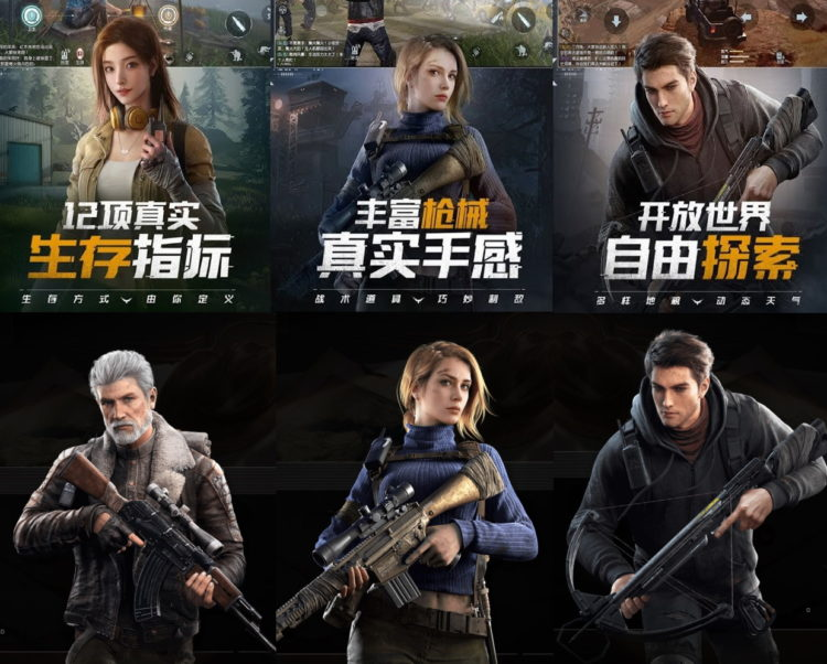 Tencent Wants To Change The Survival Game Experience With Undawn (2)